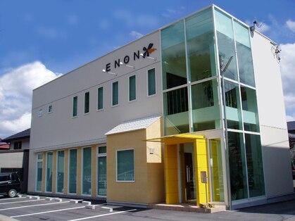 エノン(ENON)の写真