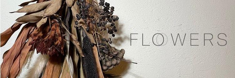 フラワーズビィーオーディー(FLOWERS BOD)のサロンヘッダー