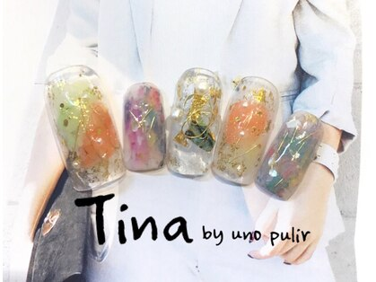 ティーナ(Tina by uno pulir)の写真
