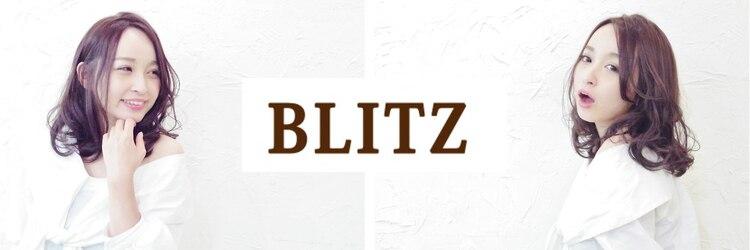 ブリッツ 原宿(BLITZ)のサロンヘッダー