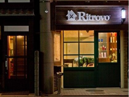 リトロボ(Ritrovo)