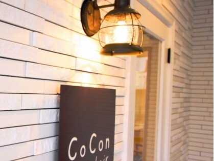 ココンヘアー(CoCon hair)