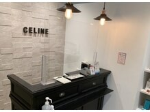 セリーヌ 西荻窪(CELINE)の雰囲気(対面する受付もパーテーションで感染防止対策バッチリです!)