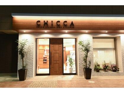 キッカ 松ヶ丘店(CHICCA)の写真