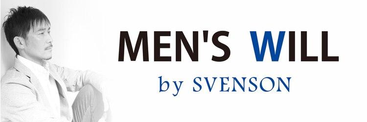 メンズ ウィル バイ スヴェンソン 大宮スタジオ(MEN'S WILL by SVENSON)のサロンヘッダー