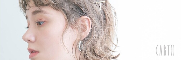 アース 長崎浜町店(HAIR&MAKE EARTH)のサロンヘッダー