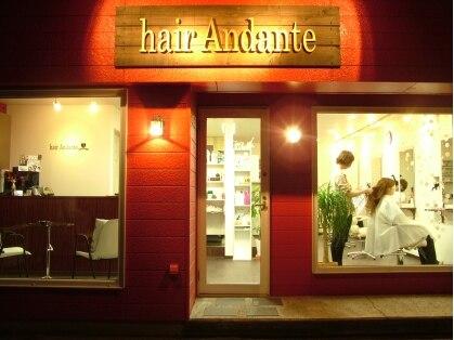 ヘアー アンダンテ(hair Andante)の写真