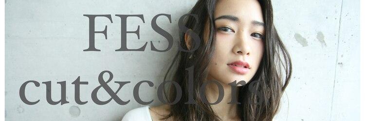 フェス カットアンドカラーズ(FESS cut&colors)のサロンヘッダー