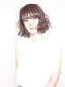 【thank`s off 2回目限定】cut&color&デジタルperm  ¥17982