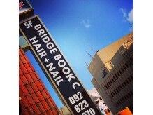 ブリッジブックシー(BRIDGEBOOK C)の雰囲気(プラリバ向かいのビルの5Fです!※1Fがやよい軒です)