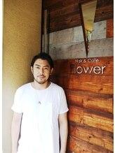 ヘアーアンドカフェ フラワー(Hair&Cafe flower)五十嵐 哲