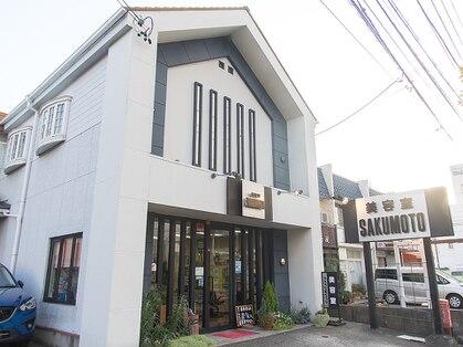 美容室 サクモト(SAKUMOTO)の写真
