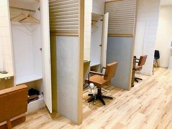シャルロット(CHARLOTTE)の写真/【津田沼駅徒歩5分】半個室の贅沢ヘアケアサロン。今話題の【TOKIO INKARAMI LIMITED Tr】取扱いアリ◎