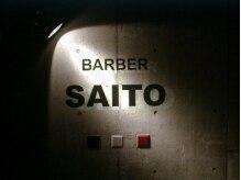 バーバーサイトウ(BARBER SAITO)の雰囲気( )