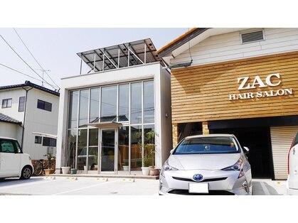 ザック(ZAC)