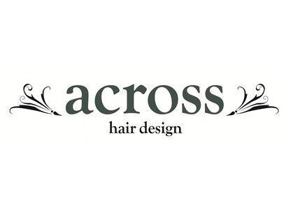 アクロスヘアーデザイン 武蔵小杉店(across hair design)の写真