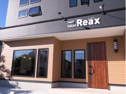 リークス(Reax)の写真