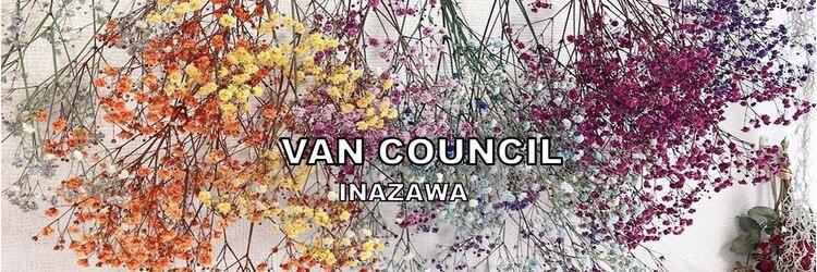 ヴァン カウンシル 稲沢店(VAN COUNCIL)のサロンヘッダー