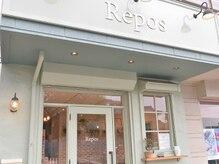 ルポ(Repos)の雰囲気(アンティーク調のオシャレでかわいらしいサロンです☆)