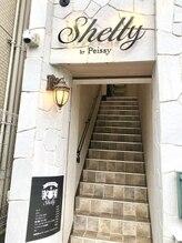 どんなわがままでも叶える【Shelly by Peissy】で貴方はもっと可愛くなれる!!