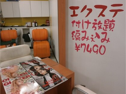 DuO hair Extentions 名古屋店 画像