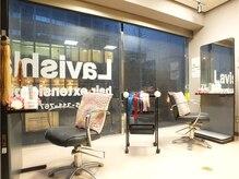 ラヴィッシュ 横浜店(Lavish)の雰囲気(ビルの2Fなので、外からの視線がきになりません!)
