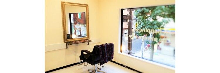 ヒーリングヘアーサロン コー(Healing Hair Salon Koo)のサロンヘッダー