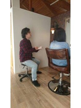 オーダーメイド艶髪ヘアエステ ユーエン(iuen)の写真/細かく丁寧なカウンセリングで、何でも話せる♪マンツーマン接客制なので安心施術が受けられる★