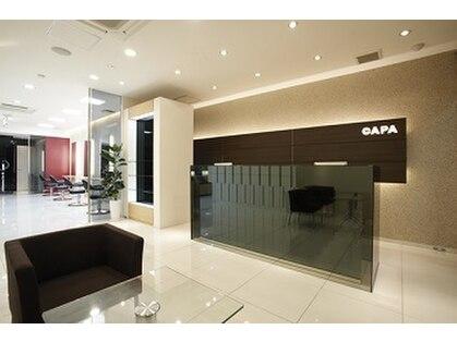 キャパ 秦野(CAPA)の写真