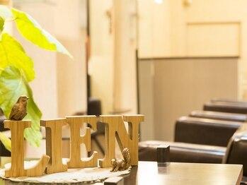 ヘアーリアン(HAIR LIEN)の写真/【烏丸駅徒歩2分】ゆったりと心ほぐれる空間創りを心掛け,あなたの髪1本1本を丁寧にケア・施術してくれる。