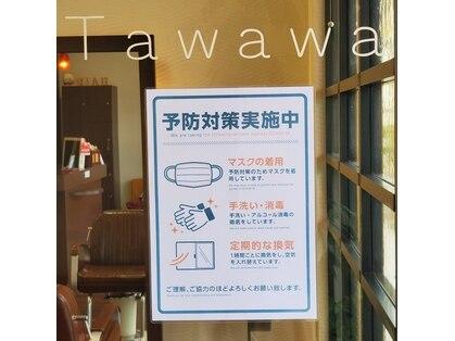 タワワイズ(Tawawa is)の写真