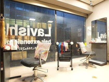 ラヴィッシュ 横浜店(Lavish)の写真