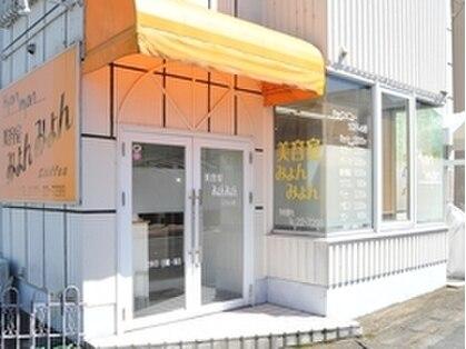 美容室みょんみょん シフォン店