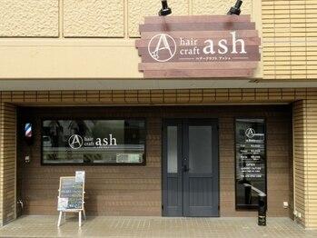 ヘアークラフトアッシュ(hair craft ash)の写真/【OPEN限定CUT¥2200】古川にbarberが誕生!働くメンズに嬉しい事前予約で21時迄OK!仕事帰りにも通いやすい◎