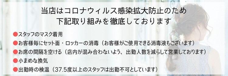 プログレス 武蔵藤沢店(PROGRESS)のサロンヘッダー