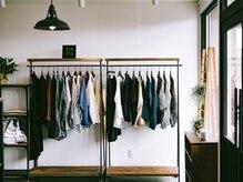 ツール 髪と暮らし(tool)の雰囲気(天然素材の洋服や雑貨などを取り扱うセレクトショップ併設☆)