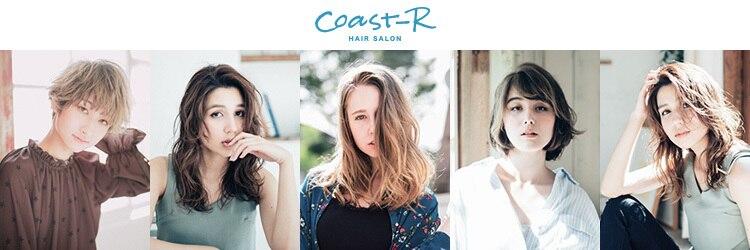 美容室 コーストアール 稲毛店(coast-R)のサロンヘッダー