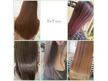 D&Tヘアー 大手町店(D&T hair)