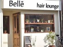 ベル ヘア ラウンジ(Belle hair lounge)の雰囲気(こちらの外観が目印♪白い外観の路面店です!)