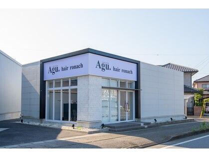 アグ ヘアー ロナック 宇都宮西川田店(Agu hair ronach)の写真