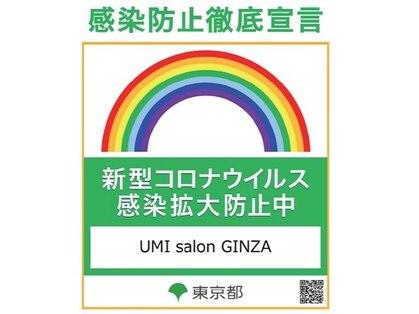 ウミサロン 銀座(UMI salon 銀座)の写真