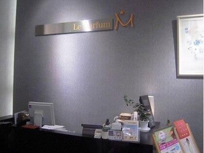 ル パルファン エム おゆみ野イオン店(Le Parfum M)の写真