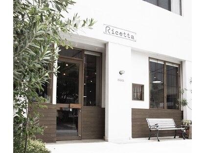 リチェッタ(Ricetta)の写真