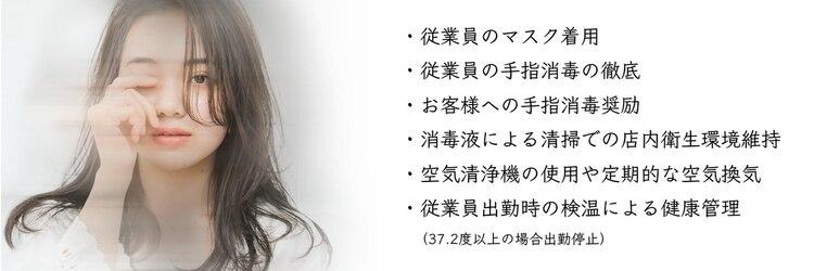 モードケーズ 長岡京店(Hair&Nail MODE K's)のサロンヘッダー