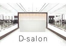 ディーサロン 三宮店(D salon)
