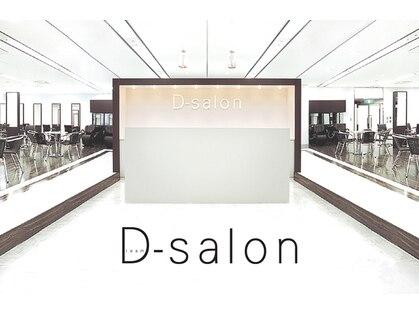 ディーサロン 三宮店(D salon)の写真