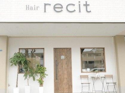 ヘア レイシー(Hair recit)の写真