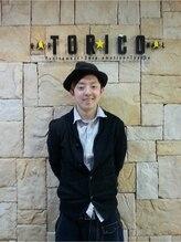 トリコ (TORICO)志村 哲也
