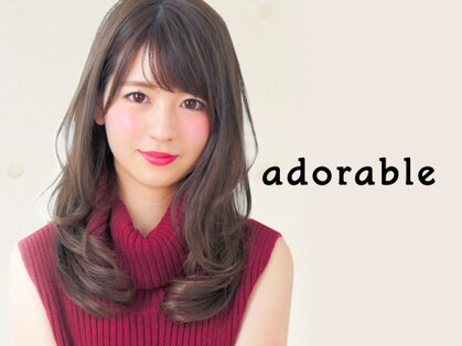 アドラーブル 長岡リバーサイド千秋店(adorable)の写真