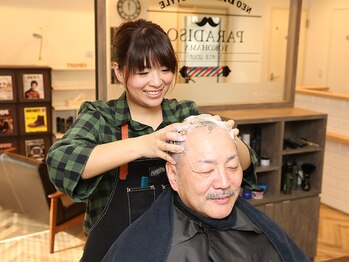 ネオバーバースタイルパラディソ(NeoBarberStylePARADISO)の写真/【資生堂THEGROOMING取扱店】経験を積んできたスタイリストのノウハウであなたの髪と頭皮の健康を守る!!